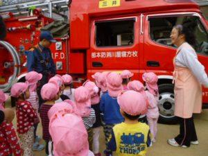 消防訓練(避難訓練)